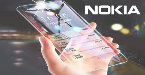 Nokia Beam Max 2020
