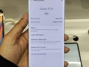 Samsung Galaxy S12 Plus Release Date, Price, Full Specifications!