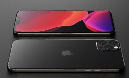 Apple iPhone 12 Edge 2020