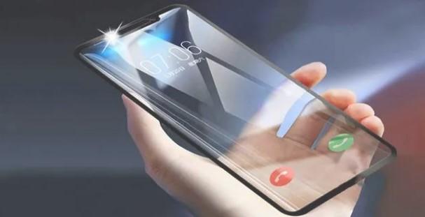 Nokia XPlus Premium 2020