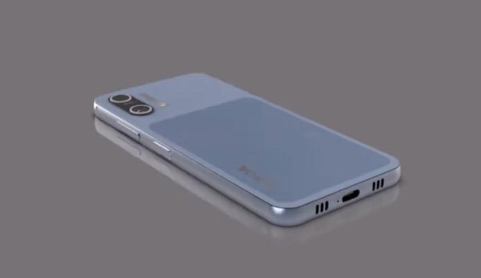 New Nokia 3500 5G 2021
